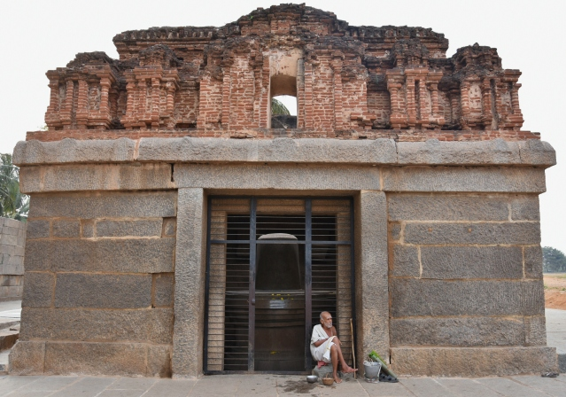 Badavi Linga Temple - close to Ugra Narasimha