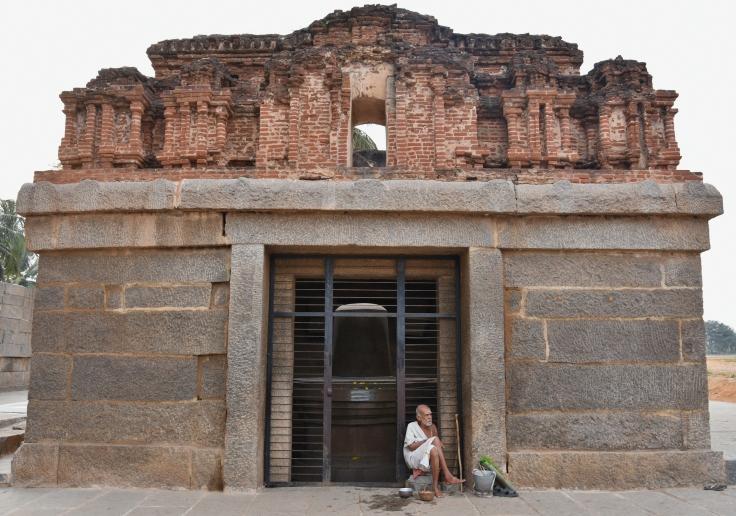 Badavi Linga Temple - close to Ugra Narasimha