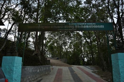 Bonacaud Camp