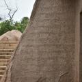 DSC_9637 – 16 line grantha inscription on the left side of Athiranachanda cave.
