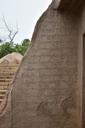 16 line Pallava Grantha inscription about the details of Athiranachanda cave temple found on the left side wall.