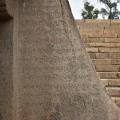 DSC_9638 – 16 line Nagara inscription on the right side of Athiranachanda cave.