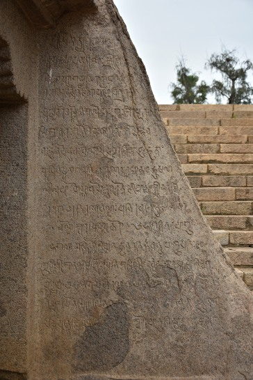 16 line Devanagari inscription about the details of Athiranachanda cave temple found on the right side wall.