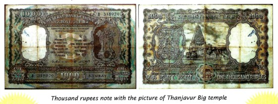 1000 rupee note of 1954