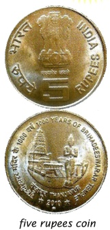 5 ruppe coin