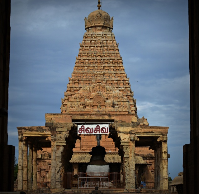 DSC_0189 - Nandi Mandapa and 216ft high Sri Vimana of Thanjavur Big temple.